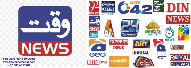 waqat-news-tv-channel-advertising-rates